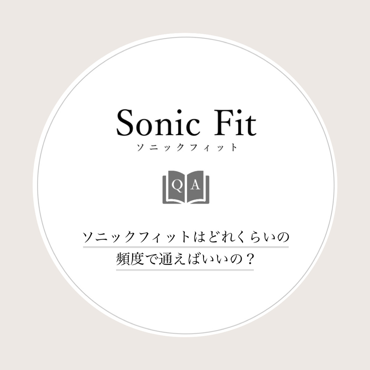 Sonic Fit